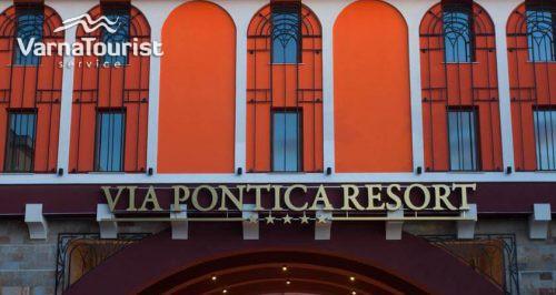 Via Pontica resort16