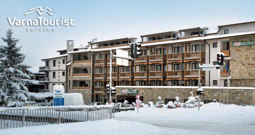 Хотел Мура за почивка в Банско на ски