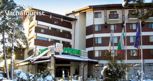 Хотел Пирин с оферта на Банско за ски