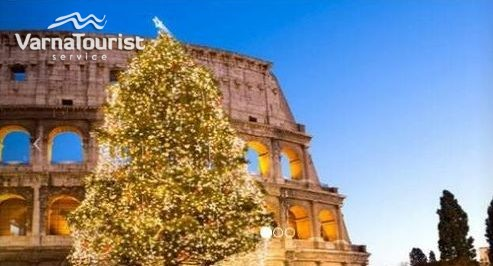 Коледа Рим
