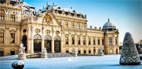 Екскурзия Коледна Виена