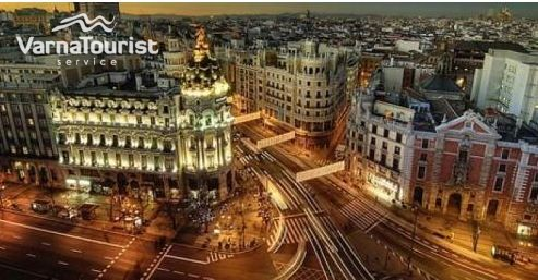 Коледа Мадрид
