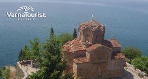 Новогодишна екскурзия Охрид