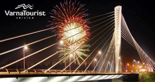 Нова година Белград