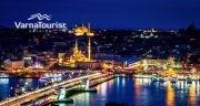 Нова година в Истанбул от Русе и Варна
