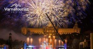 Новогодишна оферта за Барселона