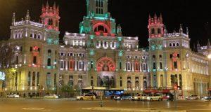 Новогодишна екскурзия до Мадрид