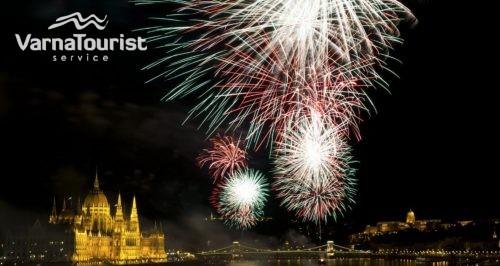 Новогодишна екскурзия до Будапеща