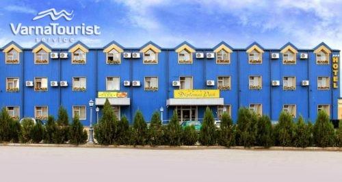 Нова година в град Луковит хотел дипломат парк