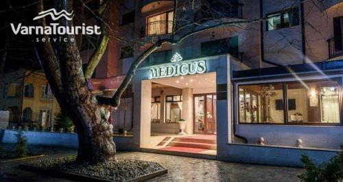 Новогодишна оферта за Вършец хотел медикус