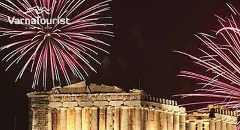 Екскурзия за Нова година в Атина с автобус