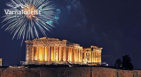 Нова година в Атина със самолет